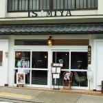 箱根湯本駅周辺のおしゃれなカフェまとめ